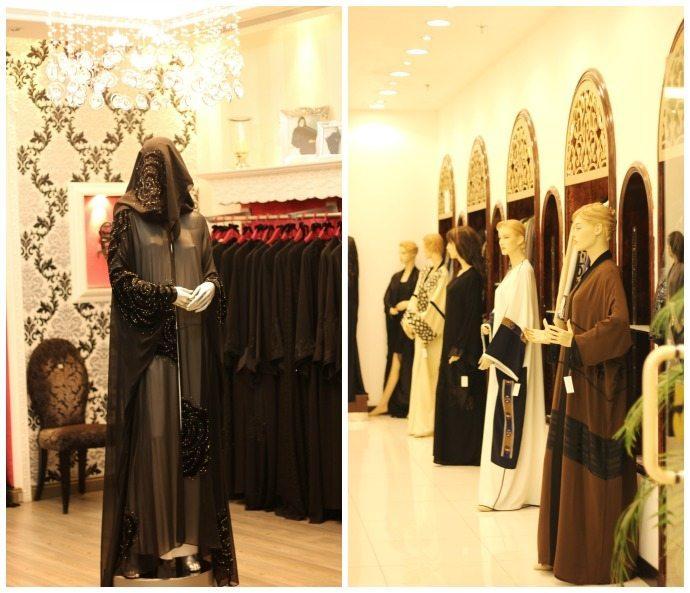 Abaya stores Beach Centre Dubai