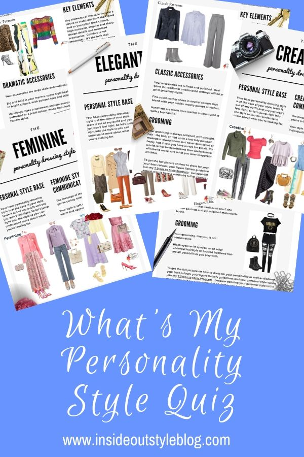 what's my personality style quiz